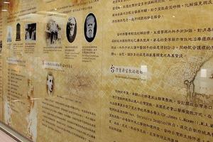 彰基創始紀念館4-600x450